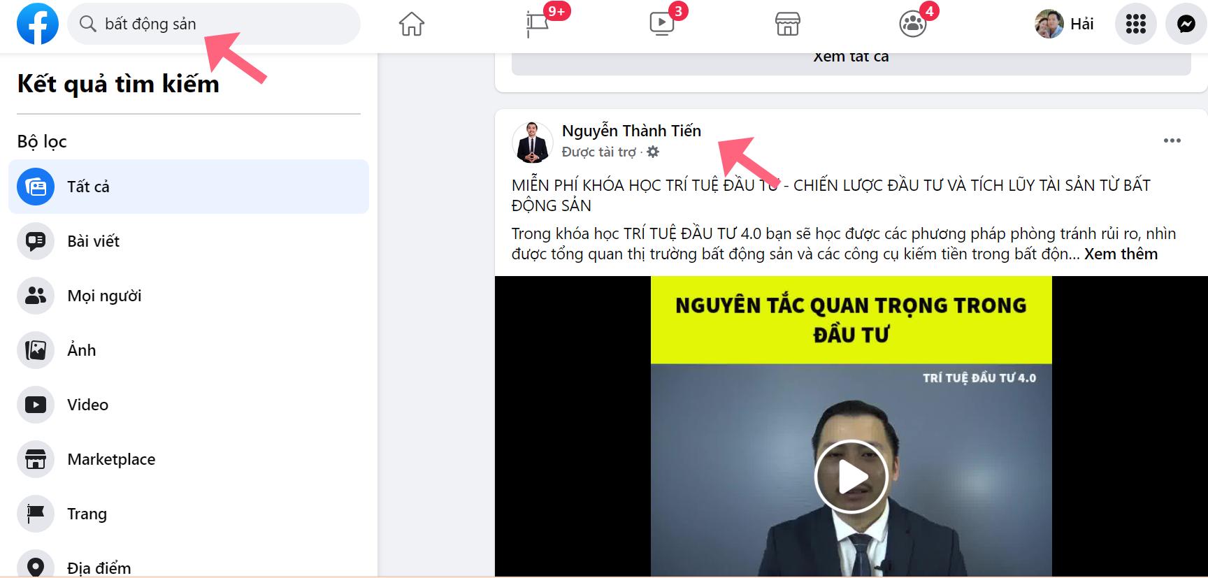 tool target facebook
